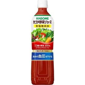 【ふるさと納税】カゴメ 野菜ジュース食塩無添加 720ml PET×15本【1119895】
