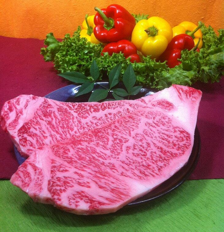【ふるさと納税】とちぎ和牛サーロインステーキ用240g×2枚