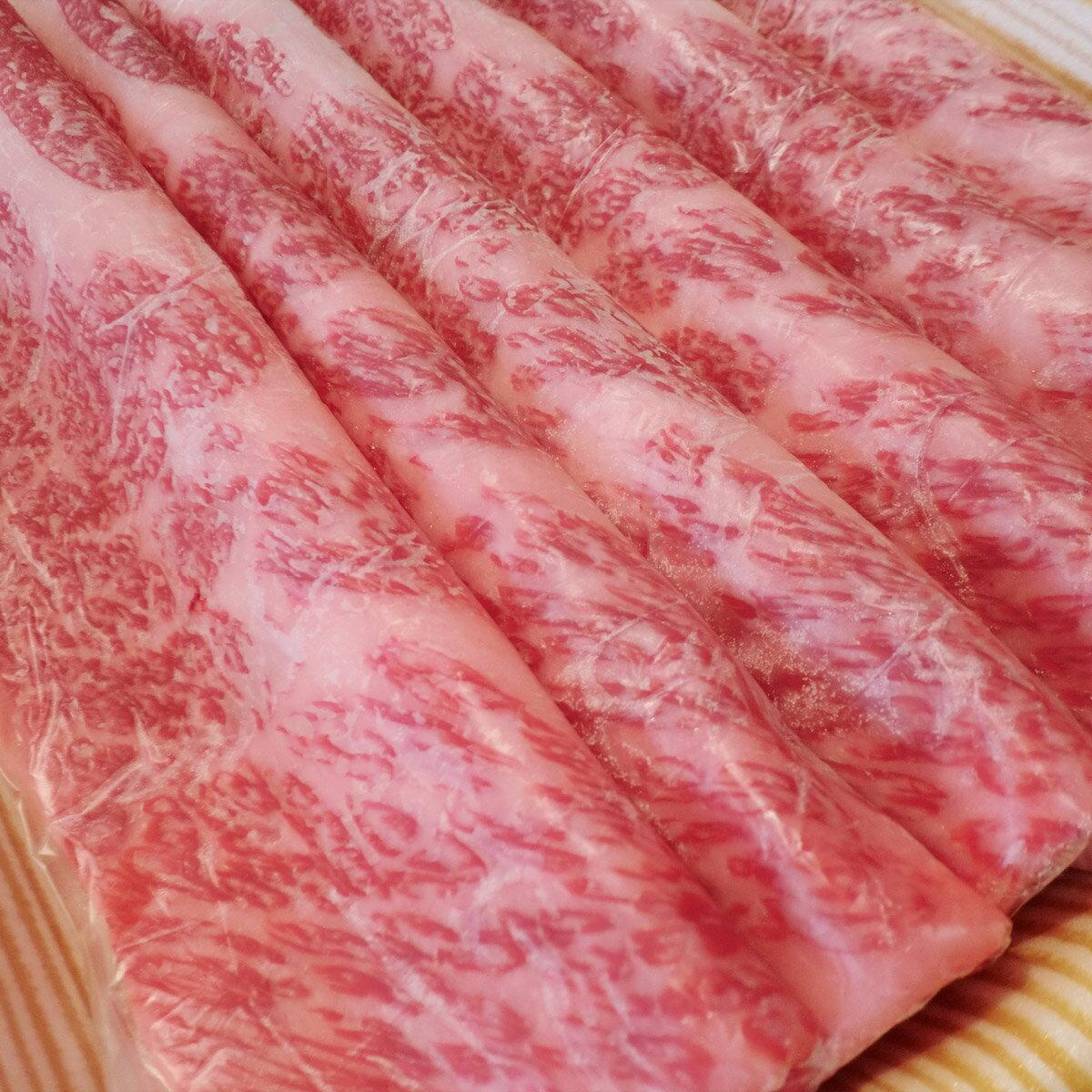 【ふるさと納税】日光高原牛肩ロース・すき焼しゃぶしゃぶ用1kg