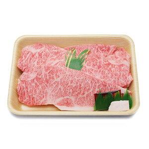 【ふるさと納税】A5とちぎ和牛サーロインステーキ200g×4枚