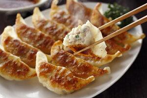 【ふるさと納税】肉・野菜・生姜餃子食べ比べ90個セット (計1.5kg) + オリジナルたれ1本
