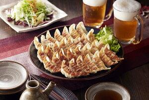 【ふるさと納税】ご家庭用餃子(肉・野菜・生姜)180個セット (計3.0kg) + オリジナルたれ1本