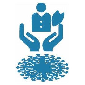 【ふるさと納税】栃木県さくら市新型コロナウイルス感染症対策寄附金(返礼品はありません)