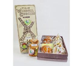 【ふるさと納税】No.073 下野ブランドセットA / お菓子 洋菓子 詰め合わせ クッキー 栃木県