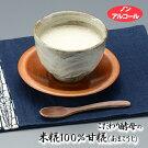 こだわり酵母の米糀100%甘糀(あまこうじ)