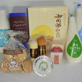 【ふるさと納税】〔D-6〕那須高原の乳製品 至福の時間セット
