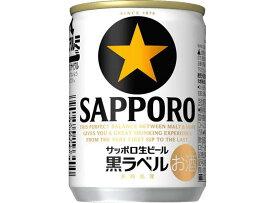 【ふるさと納税】〔B-50〕サッポロビール 那須工場 サッポロ生ビール黒ラベル135ml