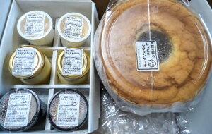 【ふるさと納税】A-10 朝採り卵のスイーツセット(シフォンケーキ1ホール、プリン3種×2個)