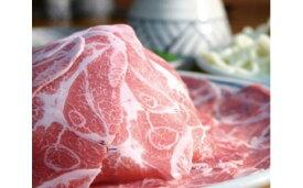 【ふるさと納税】A-68 福豚しゃぶしゃぶ肉の詰合せ(肩ロースしゃぶしゃぶ用×600g・バラしゃぶしゃぶ用×500g)