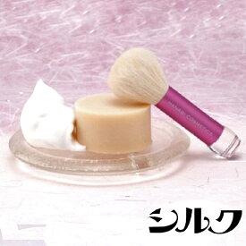 【ふるさと納税】天糸の美肌筆 洗顔セット(熊野筆シルクバージョン)ピンク 国産シルク使用