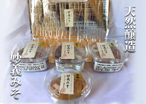 【ふるさと納税】妙義みそ/新物・熟成・丹波の黒大豆 みそセット