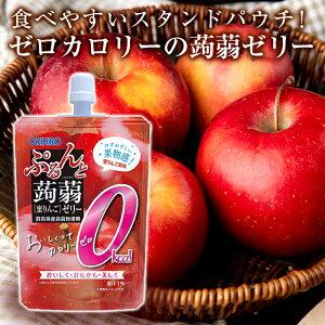【ふるさと納税】オリヒロ ぷるんと蒟蒻ゼリースタンディング カロリーゼロ蜜りんご1ケース(130g×48個) F20E-298