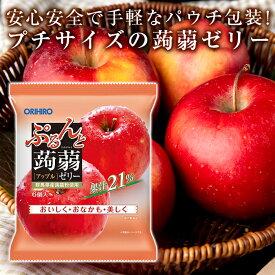 【ふるさと納税】オリヒロ ぷるんと蒟蒻ゼリーパウチ アップル 1ケース(20gパウチ×6個×24袋入)