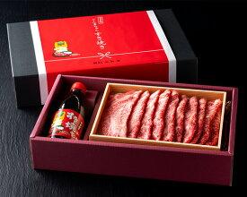 【ふるさと納税】No.051 ぐんまちゃんすき焼きセット / 牛肉 ブランド牛 肩ロース スライス 群馬県