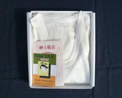 【ふるさと納税】No.173紳士半袖肌着/メンズインナーアンダーシャツシルク群馬県