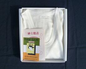 【ふるさと納税】No.069 紳士半袖肌着
