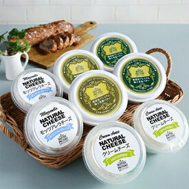 【ふるさと納税】地球屋プレミアム 極上バターとチーズ [8個セット]【1036149】
