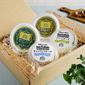 【ふるさと納税】地球屋プレミアム 極上バターとチーズの4個セット【1036145】