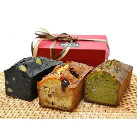 【ふるさと納税】地球屋のパウンドケーキ (3本セット)【1039761】