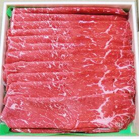 【ふるさと納税】上州牛 モモしゃぶしゃぶ1kg【1040090】