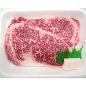 【ふるさと納税】上州牛サーロインステーキ2枚入り(合計320g)【1043017】