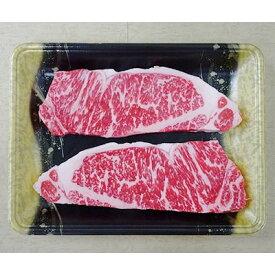 【ふるさと納税】冷凍上州牛 ロースステーキ 440g【1044935】