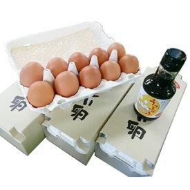 【ふるさと納税】岩田のおいしい卵厳選卵40個と 群馬県産卵かけご飯専用醤油セット【1081151】