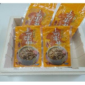 【ふるさと納税】冷凍上州牛丼4個セット【1082410】