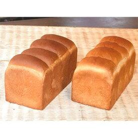 【ふるさと納税】地球屋パン工房 『全粒粉食パン』『キング食パン』 2本(4斤)セット【1108630】