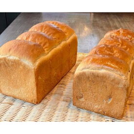 【ふるさと納税】くるみ食パンとキング食パンの4斤セット【1215401】
