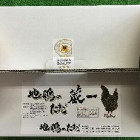 【ふるさと納税】(ピュア蔵一10個入りパック2パック+地鶏のたまご10個入り1パック 化粧ケース入り)