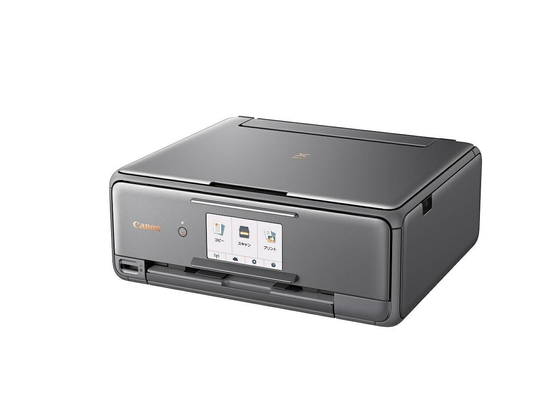 【ふるさと納税】キヤノン インクジェット複合機 PIXUS XK50