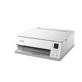 【ふるさと納税】キヤノン インクジェット複合機 PIXUS TS7430(ホワイト)