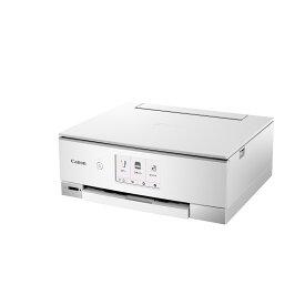 【ふるさと納税】キヤノン インクジェット複合機 PIXUS TS8430(ホワイト)