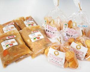 【ふるさと納税】No.008 もつ煮とドーナツ3種セットA / モツ 煮物 お菓子 群馬県