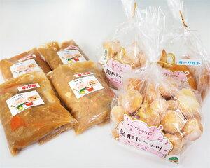 【ふるさと納税】No.009 もつ煮とドーナツ3種セットB / モツ 煮物 お菓子 群馬県