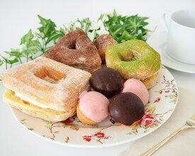 【ふるさと納税】No.033 生クリームサンドドーナツ3種・チョコボールセット / お菓子 プレーン 抹茶 チョコ 冷凍 群馬県