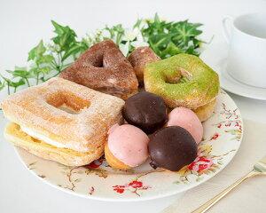 【ふるさと納税】No.033 生クリームサンドドーナツ3種・チョコボールセット