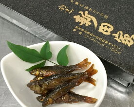 【ふるさと納税】No.037 小魚の甘露煮 / 酒の肴 おつまみ 老舗 逸品 群馬県