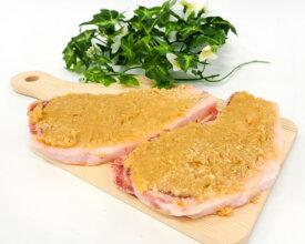 【ふるさと納税】No.040 上州麦豚味噌漬け(箱入り) 約800g / 豚肉 みそ漬け 群馬県