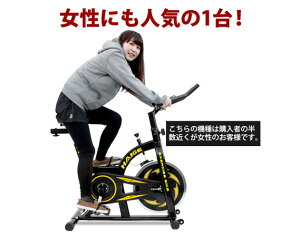 【ふるさと納税】No.056スピンバイクブラック(hg-yx-5006a)
