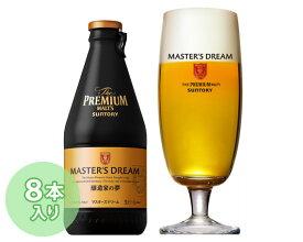 【ふるさと納税 ビール】No.066 ザ・プレミアム・モルツ マスターズドリーム(8本入)