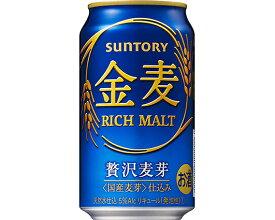 【ふるさと納税】No.086 サントリー 金麦 350ml×24本 / ビール お酒