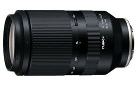 【ふるさと納税】タムロン ミラーレス一眼用交換レンズ 70-180mm F/2.8 Di III VXD (ソニーEマウント用) Model:A056SF 【11100-0105】
