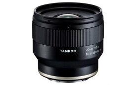 【ふるさと納税】タムロン ミラーレス一眼用交換レンズ 20mm F2.8 Di III OSD M1:2(ソニーEマウント用) Model:F050SF【11100-0084】