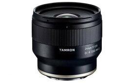 【ふるさと納税】タムロン ミラーレス一眼用交換レンズ 24mm F2.8 Di III OSD M1:2(ソニーEマウント用) Model:F051SF【11100-0085】