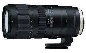 【ふるさと納税】タムロン フルサイズ一眼レフ用交換レンズ SP 70-200mm F2.8 Di VC USD G2(キヤノンEFマウント用) Model:A025E【11100-0100】