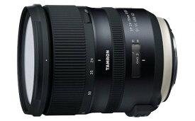 【ふるさと納税】タムロン フルサイズ一眼レフ用交換レンズ SP 24-70mm F2.8 Di VC USD G2(キヤノンEFマウント用) Model:A032E【11100-0102】