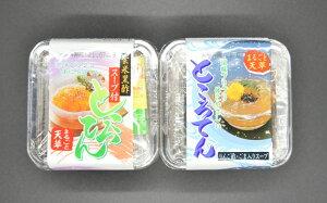【ふるさと納税】No.345 ところてんセット / 心太 埼玉県