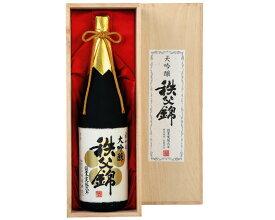 【ふるさと納税】No.025 秩父錦「特撰 大吟醸」 桐箱入 1.8L / お酒 日本酒
